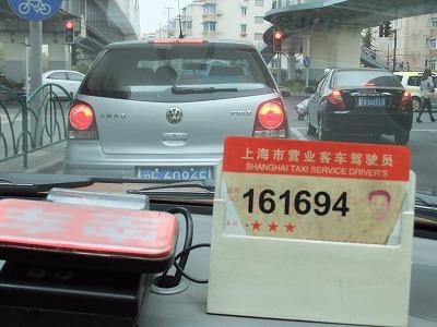 激旅!上海2泊3日2010 (11)~「南翔饅頭店」と静安寺_e0173645_1322298.jpg