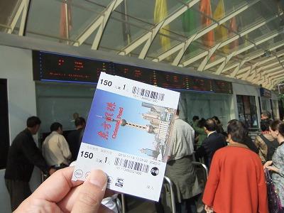 激旅!上海2泊3日2010 (9)~東方明珠塔_e0173645_8252892.jpg