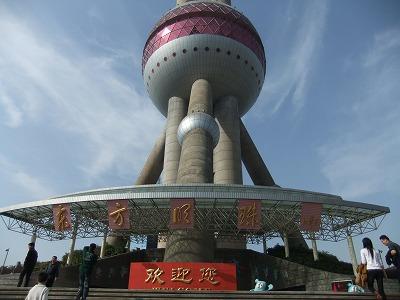 激旅!上海2泊3日2010 (9)~東方明珠塔_e0173645_873376.jpg