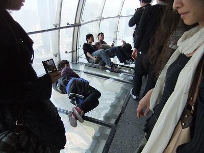 激旅!上海2泊3日2010 (9)~東方明珠塔_e0173645_9133357.jpg