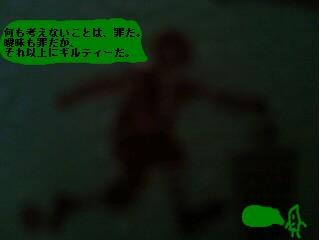 f0031346_23585886.jpg