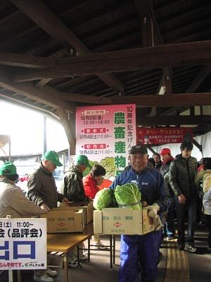 農畜産物品評会_c0141652_17355156.jpg