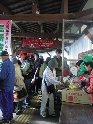 農畜産物品評会_c0141652_1736535.jpg