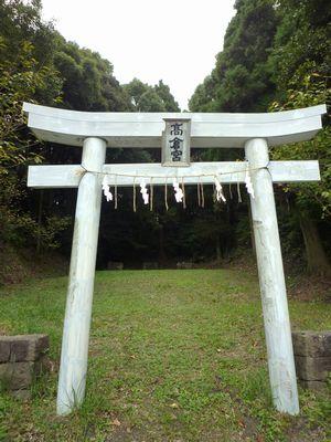 高倉神社(3)草薙の剣を取り戻して造られた7振りの剣を合せて八剣神社とも呼ばれていた_c0222861_12235798.jpg