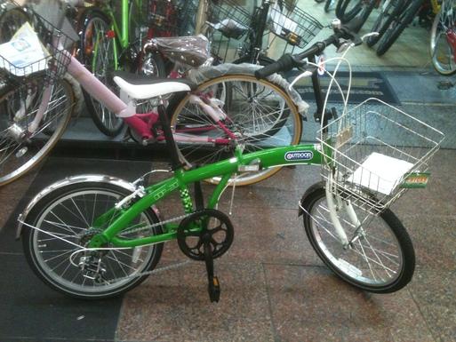 自転車の 自転車 前かご 取り付け方 : かご取り付け : ヤマダサイクル ...