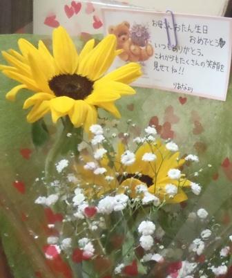 誕生日と那覇マラソン_c0080684_2128577.jpg