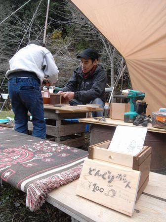 【報告】雲ヶ畑森の文化祭2010_e0032609_20514388.jpg