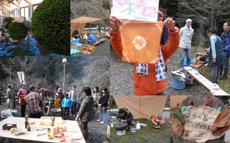 【報告】雲ヶ畑森の文化祭2010_e0032609_2120485.jpg