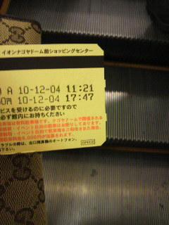 b0115215_1111119.jpg