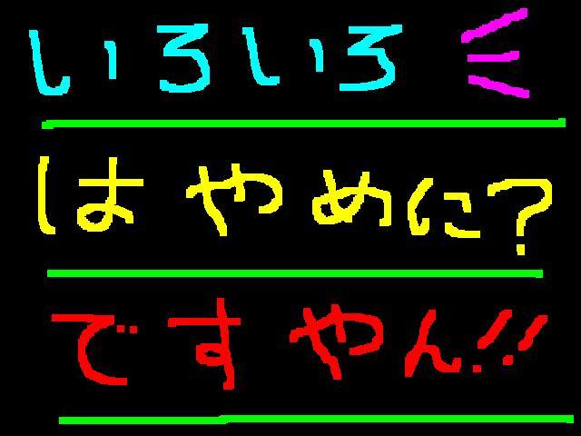 f0056935_11574835.jpg