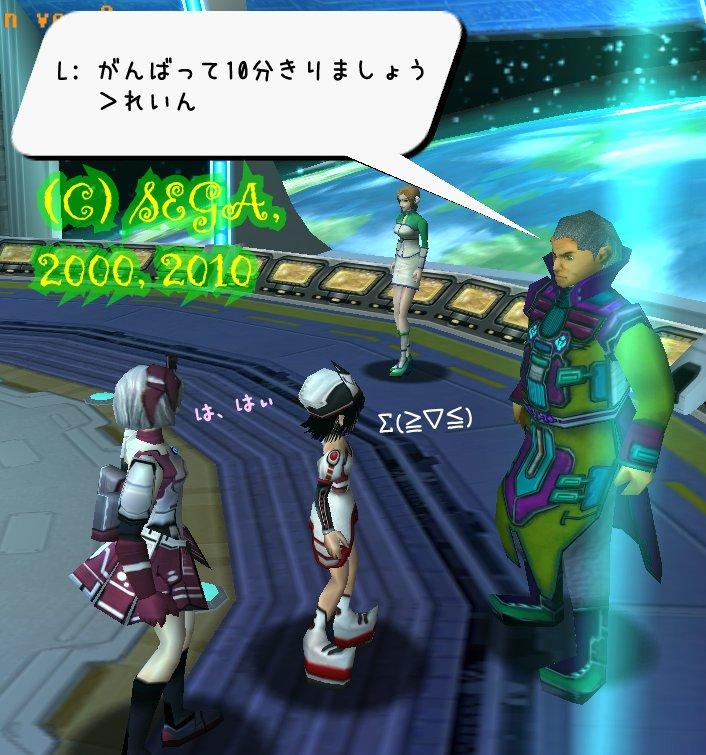 d0044037_21102079.jpg