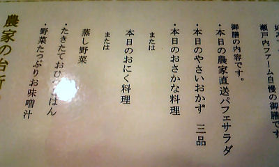 b0162141_19165699.jpg