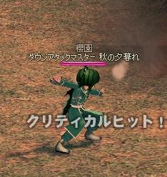 f0191443_21232018.jpg