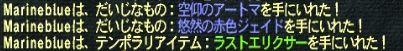 f0217349_3174919.jpg