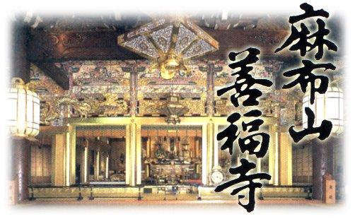 <2010年12月1日>港区探訪(その6):「麻布・青山・赤坂」編_c0119160_2125361.jpg