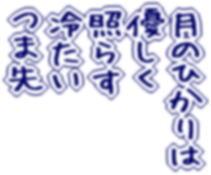 f0051668_1372748.jpg