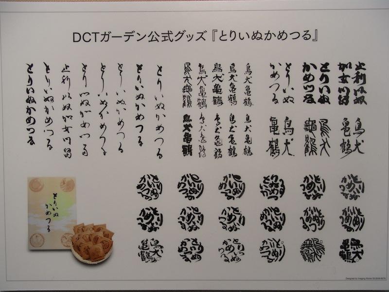 小林覚さん「 書展・祭りばやし 」_c0173978_11525566.jpg