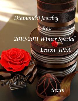 JPFA  SPECIAL  LESSON 2010-2011_d0144095_21151947.jpg
