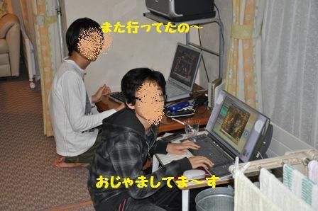 f0212597_9584429.jpg
