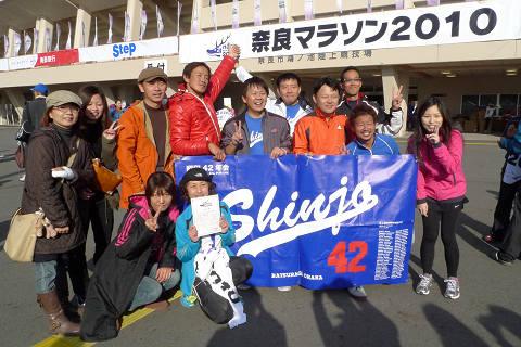 奈良マラソン _a0165510_8313213.jpg