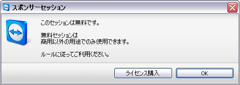 e0051410_1215557.jpg