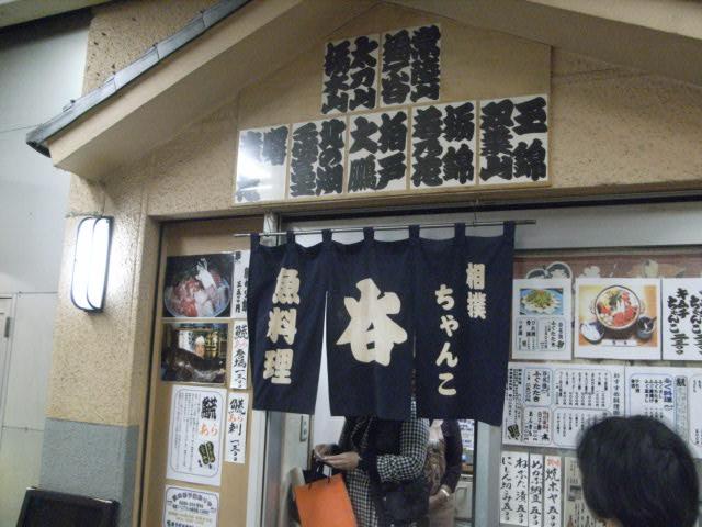高円寺「谷」_e0116211_853334.jpg