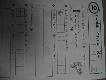 b0173222_18351580.jpg