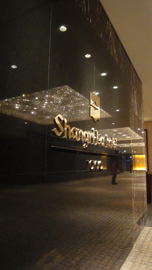 シャングリ・ラ ホテル 東京にステイしましたっ!_f0215324_1341499.jpg
