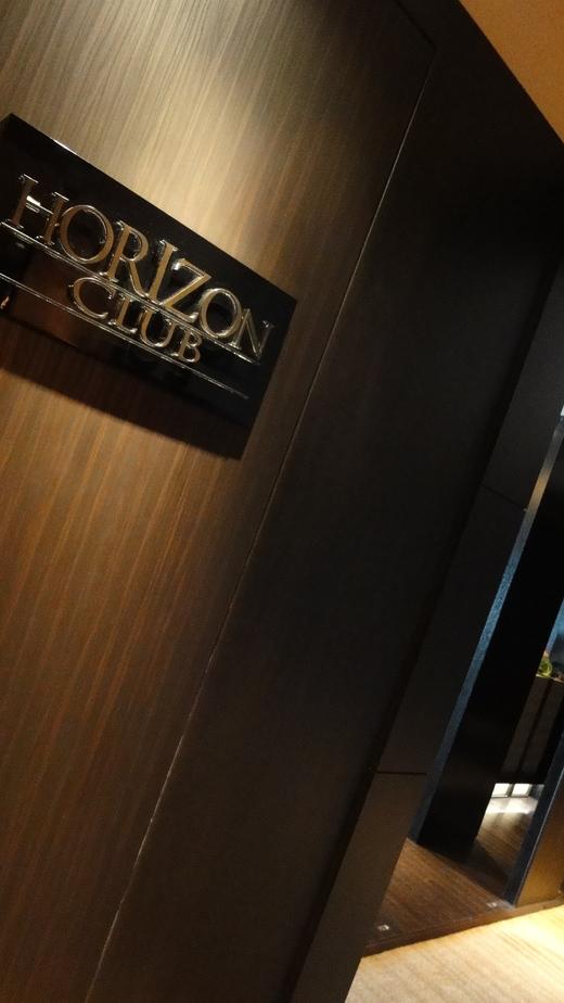シャングリ・ラ ホテル 東京にステイしましたっ!_f0215324_14202482.jpg