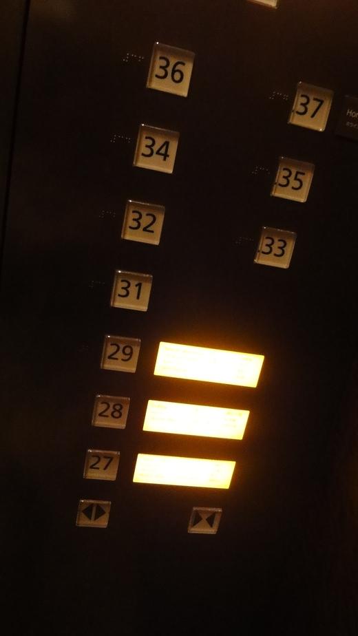 シャングリ・ラ ホテル 東京にステイしましたっ!_f0215324_146127.jpg