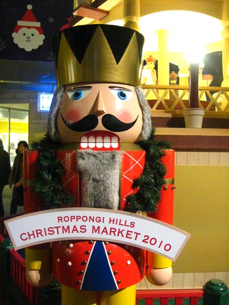 クリスマスマーケット六本木ヒルズ メイク ア ウィッシュ _f0179528_0443774.jpg
