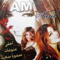 Dubai / Maroc 2010 (7) : Fassiphone_d0010432_19312679.jpg