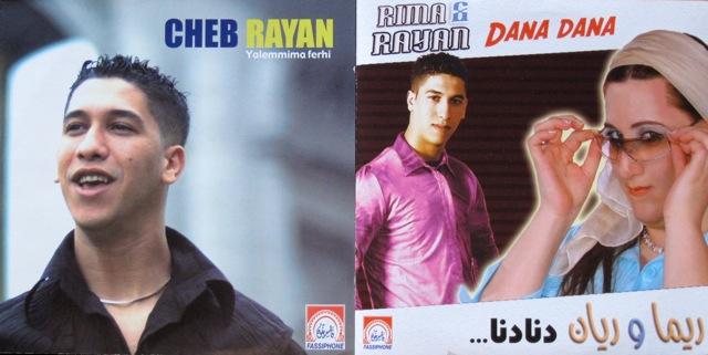 Dubai / Maroc 2010 (8) : Rayan_d0010432_20472355.jpg