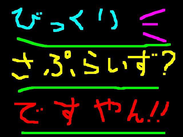 f0056935_19564043.jpg