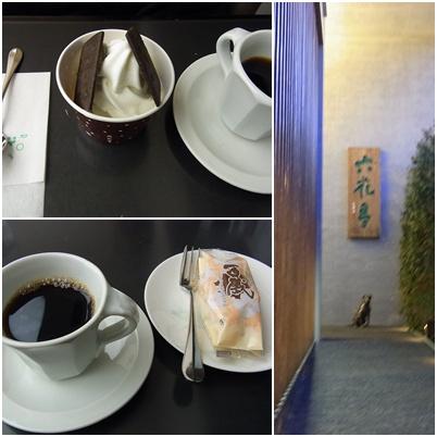 六花亭でお茶