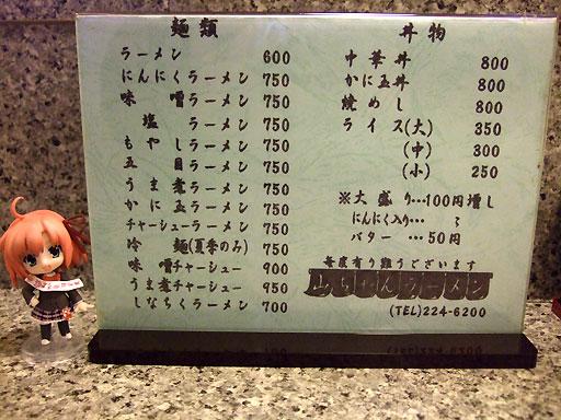b0058548_19483034.jpg