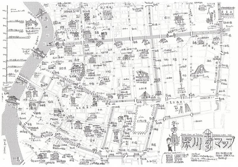 「深川モダンマップ」_f0230666_16203399.jpg