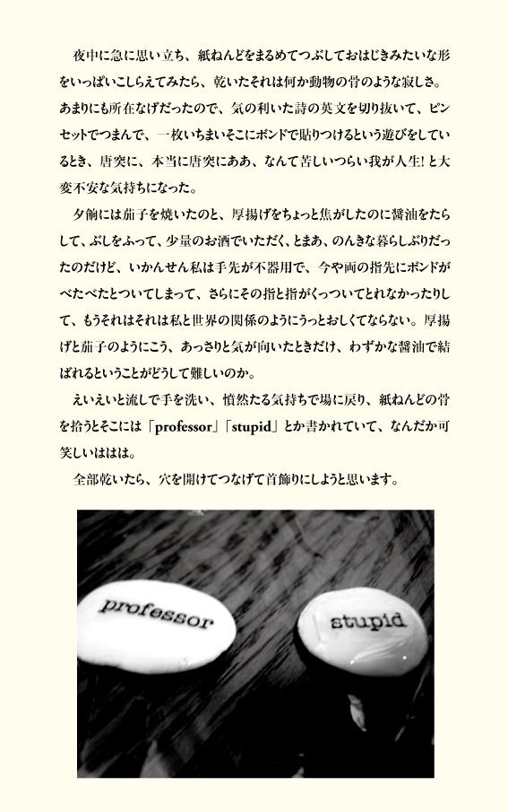 b0148274_15254434.jpg