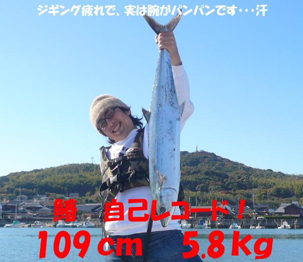 f0183484_21532189.jpg