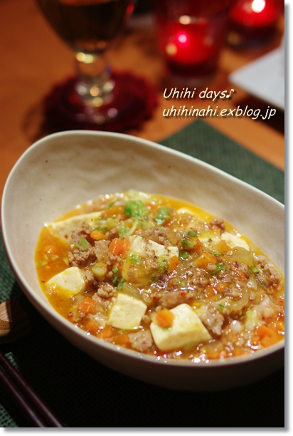 野菜たっぷりマーボー豆腐 _f0179404_21581669.jpg
