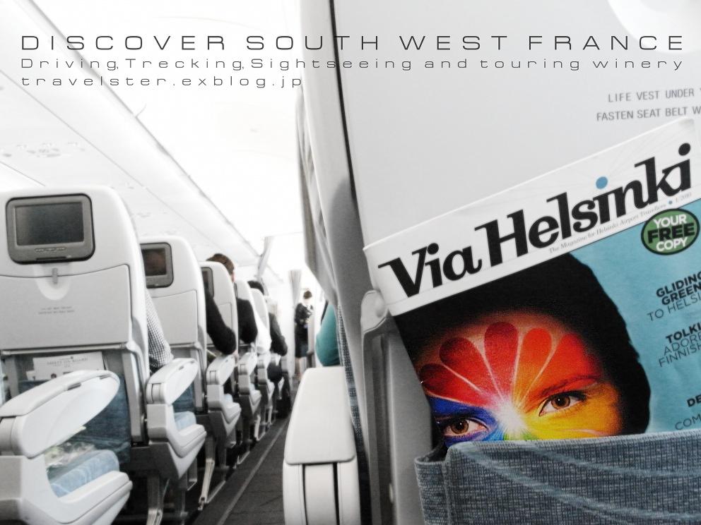 Discover Southwest France_b0108109_224159.jpg