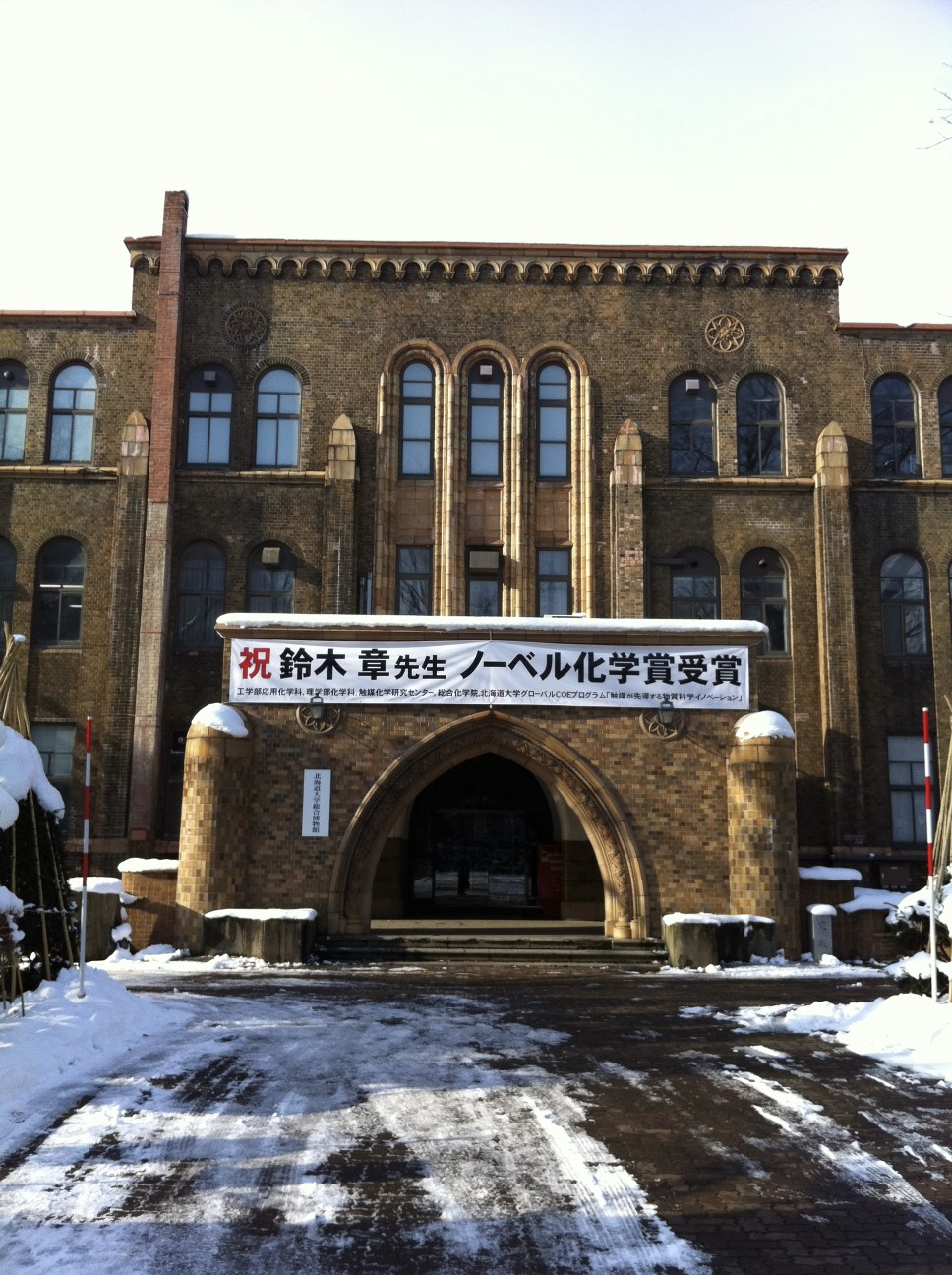 北海道大学_e0203309_21201438.jpg