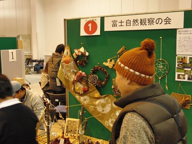 木質バイオマスの可能性がとても興味深かった「富士市環境フェア」_f0141310_23345725.jpg