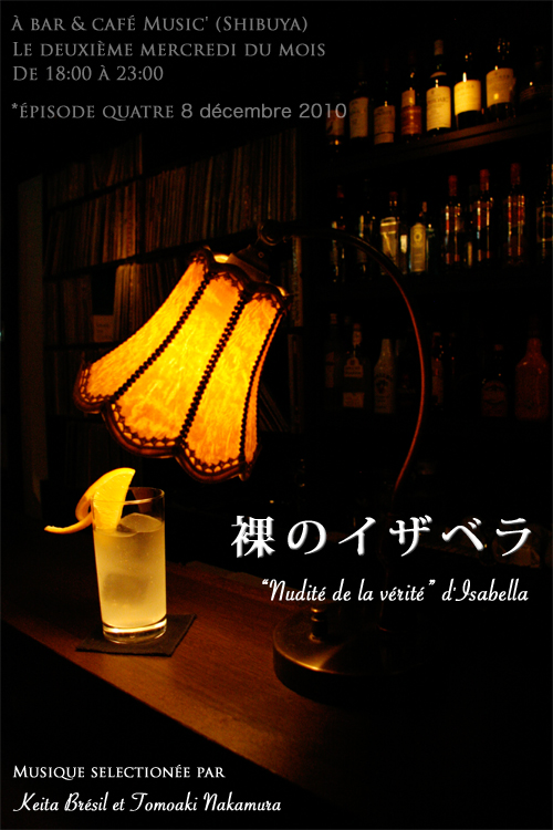 "『裸のイザベラ』きょうWED 8th December 18:00-23:00  at Café Bar ""MUSIC\"" (Shibuya- Tokyo) _b0032617_13453791.jpg"