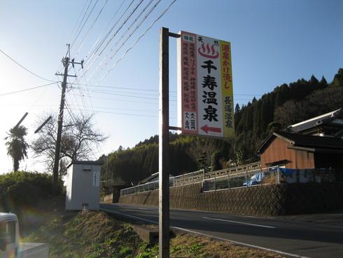 豊後大野、清川で~~_a0125419_10165166.jpg
