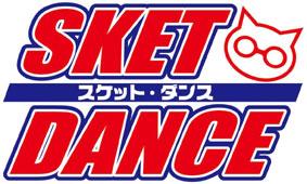 新番組『SKET DANCE』のアニメ公式ホームページがプレオープン!_e0025035_11303754.jpg
