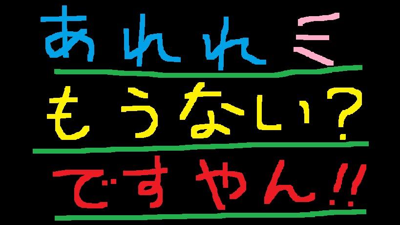f0056935_23305811.jpg