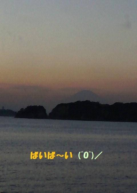 f0236744_0283744.jpg