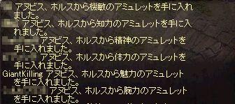 e0064647_17594874.jpg