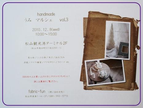 b0193754_18595981.jpg